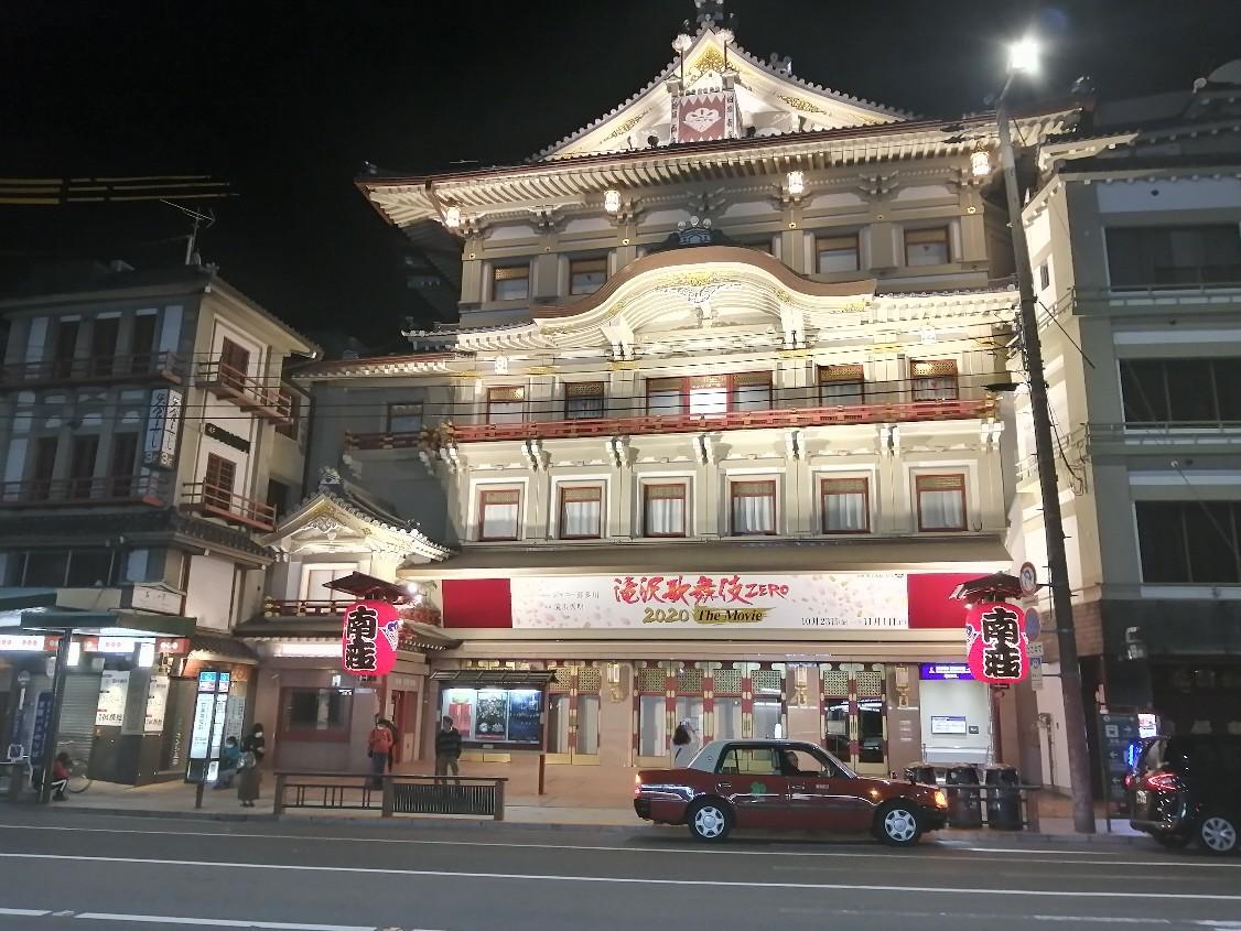 つくば、荻窪、京都_a0037043_19254359.jpg