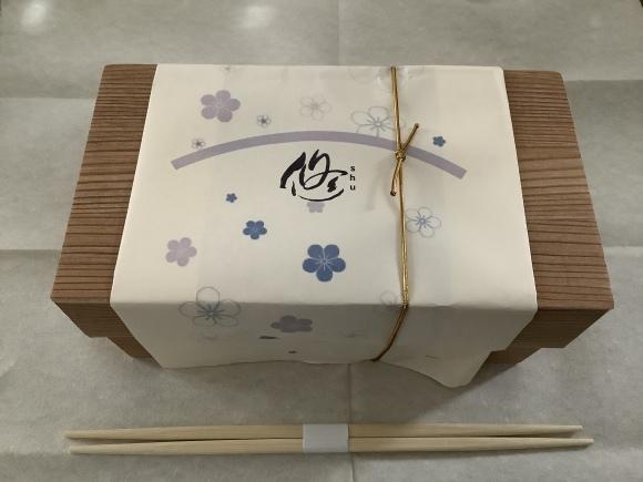 Bento Japonais à Paris パリで日本のお弁当◆by ロン@フランス_d0227344_05241361.jpeg
