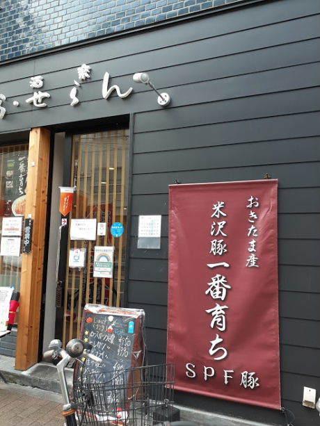 浅草駅(TX)界隈-「ら・せらん」で、ランチのロースカツ定食 - 「美味しい!」が好き