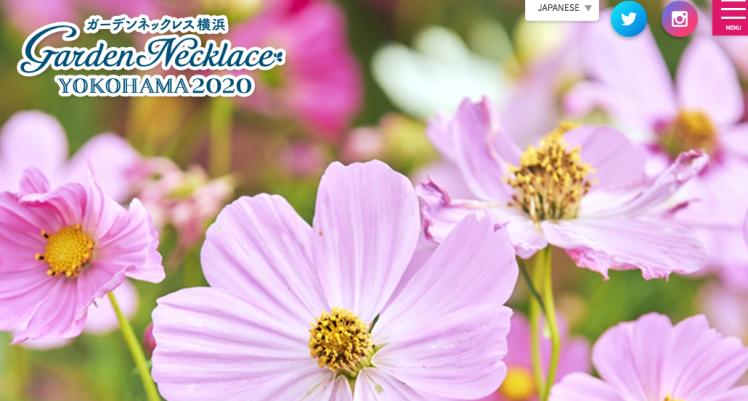 「秋のローズ&ガーデンマーケット2020〜花と緑のファーマーズマーケット〜」_a0094959_19400037.png
