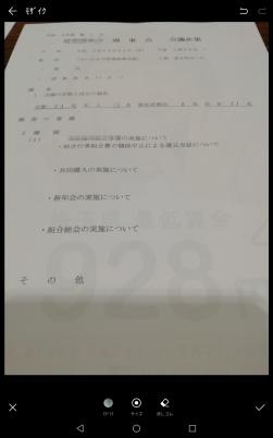 試行錯誤(^_^;)_f0138384_20283084.jpg
