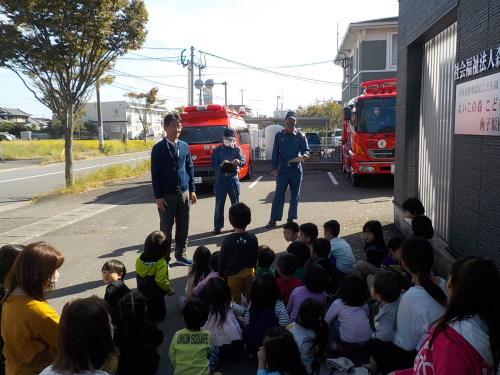 消防車が来たよ♪_f0342495_13253914.jpg