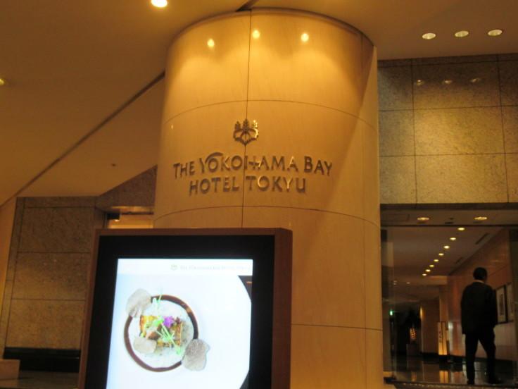 横浜ベイホテル東急☆お部屋のようす_c0212604_06032303.jpg
