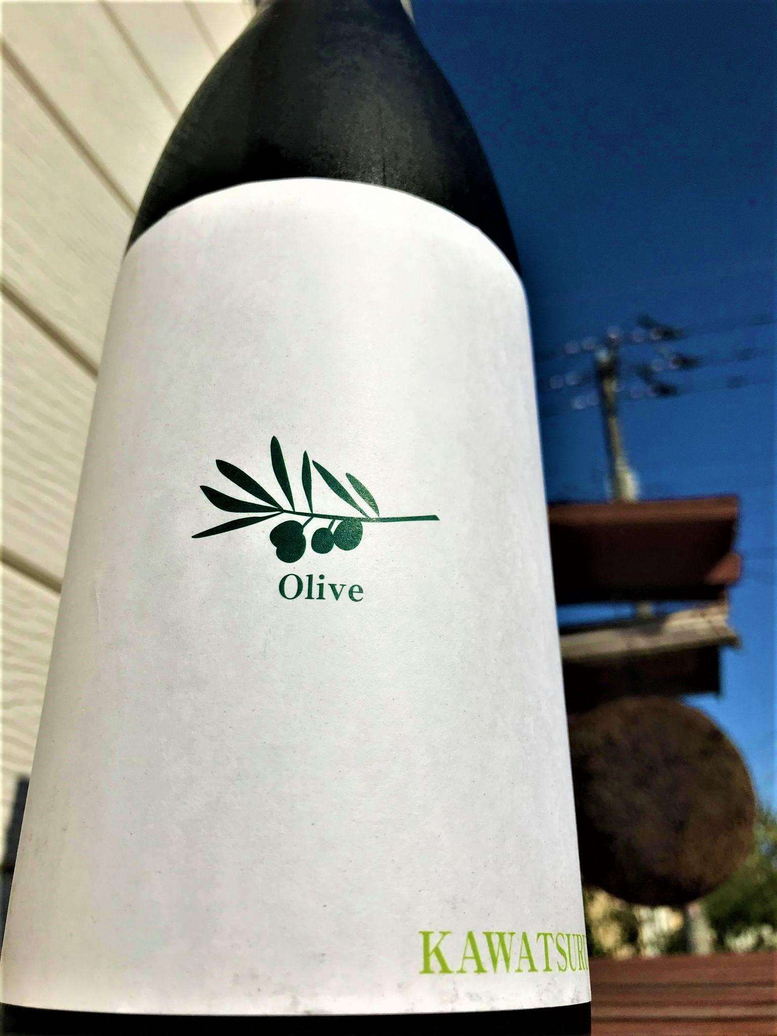 【日本酒】川鶴⭐特別編『Olive(オリーブ)』さぬきオリーブ酵母✨仕込み 純米吟醸 オオセト55磨き 特別限定蔵出し 令和1BY🆕_e0173738_10413058.jpg