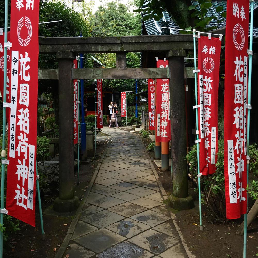 花園稲荷神社の穴稲荷_c0060143_02172306.jpg