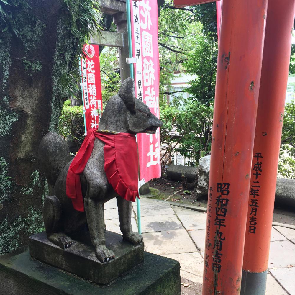 花園稲荷神社の穴稲荷_c0060143_02172799.jpg
