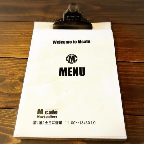 Mcafe_e0292546_03270604.jpg