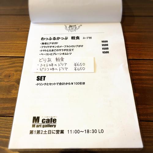 Mcafe_e0292546_03270750.jpg