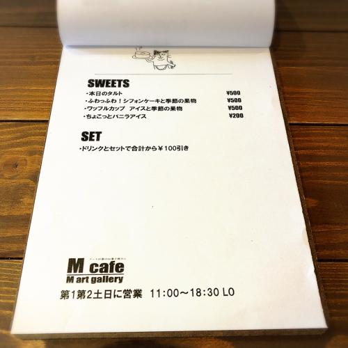 Mcafe_e0292546_03270968.jpg