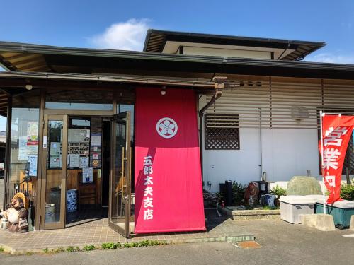 五郎太夫 支店_e0292546_03404661.jpg