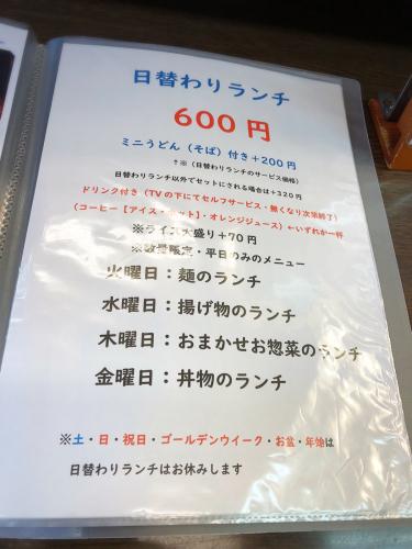 五郎太夫 支店_e0292546_03404984.jpg