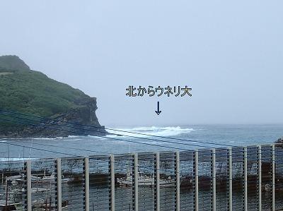 10月22日 天気・海況悪化_d0113459_16553059.jpg