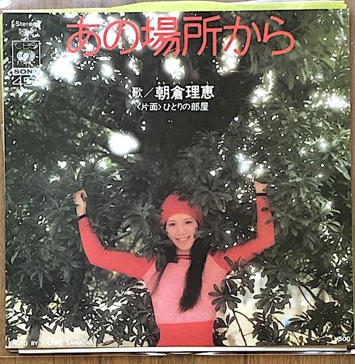筒美京平さん追悼 1973年 - 通電してみんべ