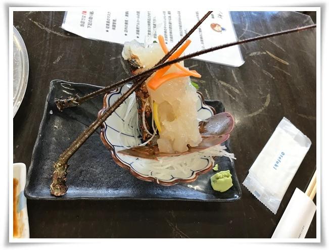 伊勢海老を食べてきたよ 9/12の出来事_a0225068_10092040.jpg