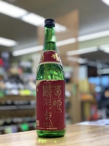 日本酒「菊姫 鶴の里 山廃純米」吉祥寺の酒屋より_f0205182_18434262.jpeg