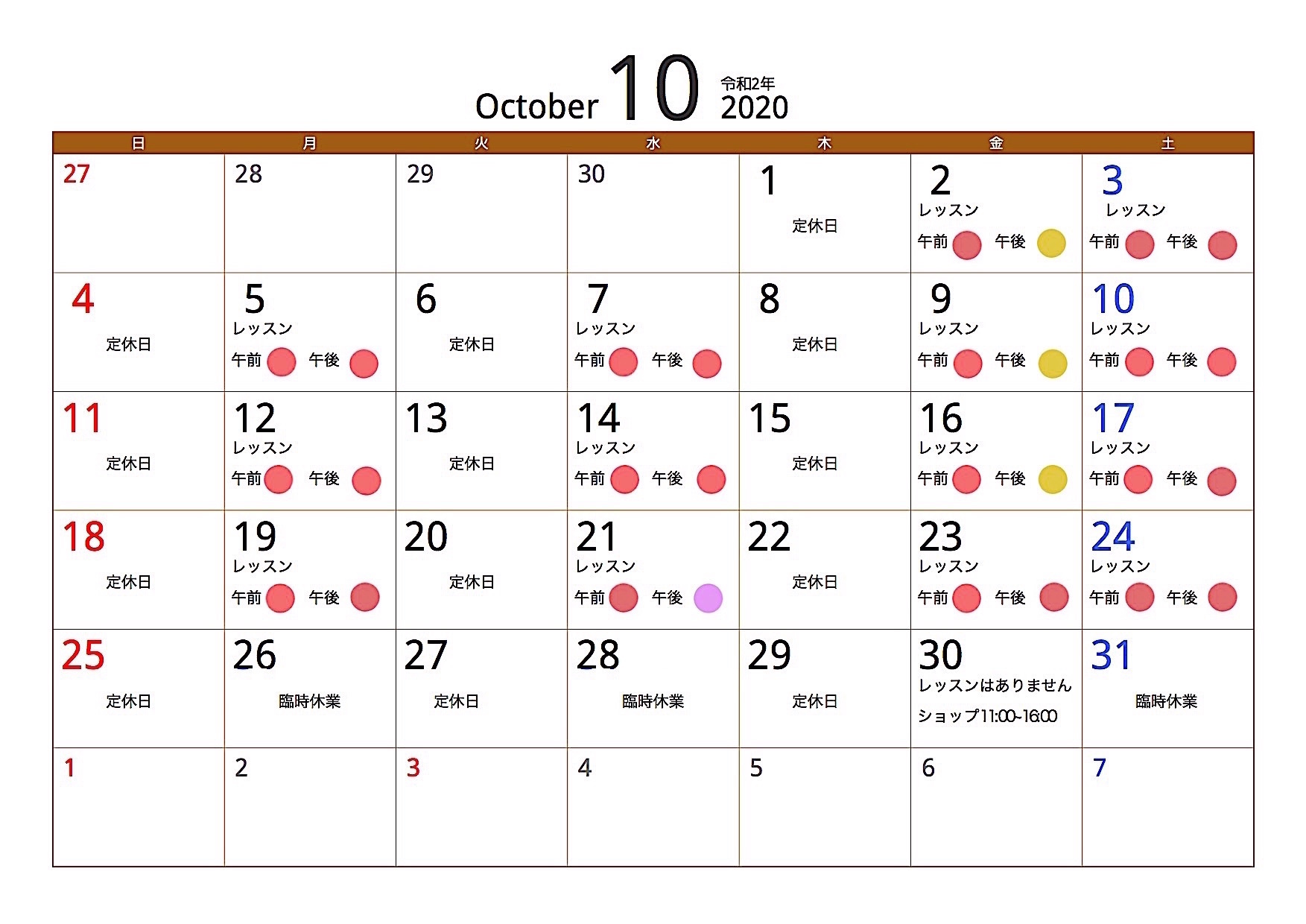10月のカレンダー_c0156884_10240592.jpg