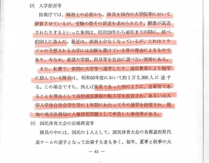 日本モデルがうまくいってる証拠でしょ_d0044584_11344057.jpg