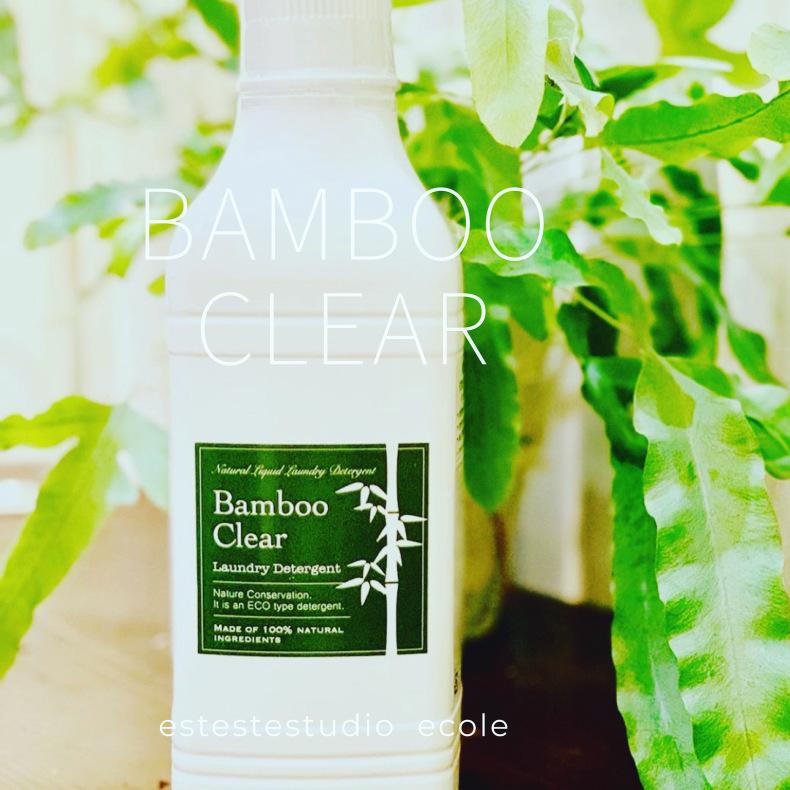 ethical bamboo出演放送!_b0398586_15274624.jpeg
