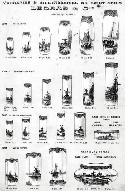 ルグラ 帆船デザイン オパリン花瓶 デルフト風_c0108595_23184912.jpeg