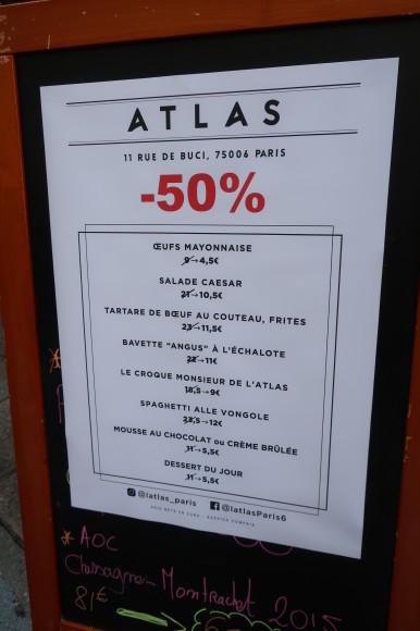 【PARIS】【L¥'ATLAS】【サンジェルマン界隈】_a0014299_23291710.jpg