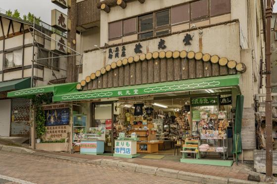 北海道釧路市「阿寒湖商店街」_a0096313_09214507.jpg
