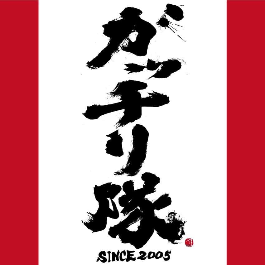 """秋田県アームレスリング協会様 """"ガッチリ隊""""_e0197227_12394870.jpg"""