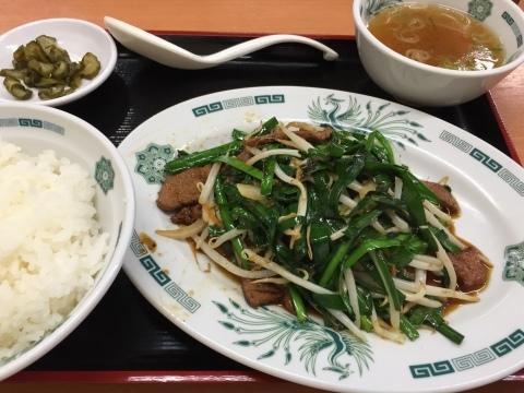 レバー炒め定食_f0002533_16305958.jpeg
