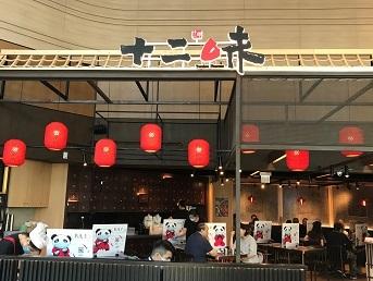 コスパ最強ランチ!將軍澳のおすすめ辛旨「十二味」☆Twelve Flavors in Tseung Kwan O_f0371533_14361286.jpg