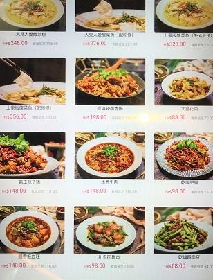 コスパ最強ランチ!將軍澳のおすすめ辛旨「十二味」☆Twelve Flavors in Tseung Kwan O_f0371533_14370659.jpg