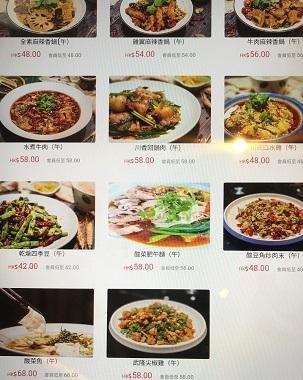 コスパ最強ランチ!將軍澳のおすすめ辛旨「十二味」☆Twelve Flavors in Tseung Kwan O_f0371533_14371682.jpg