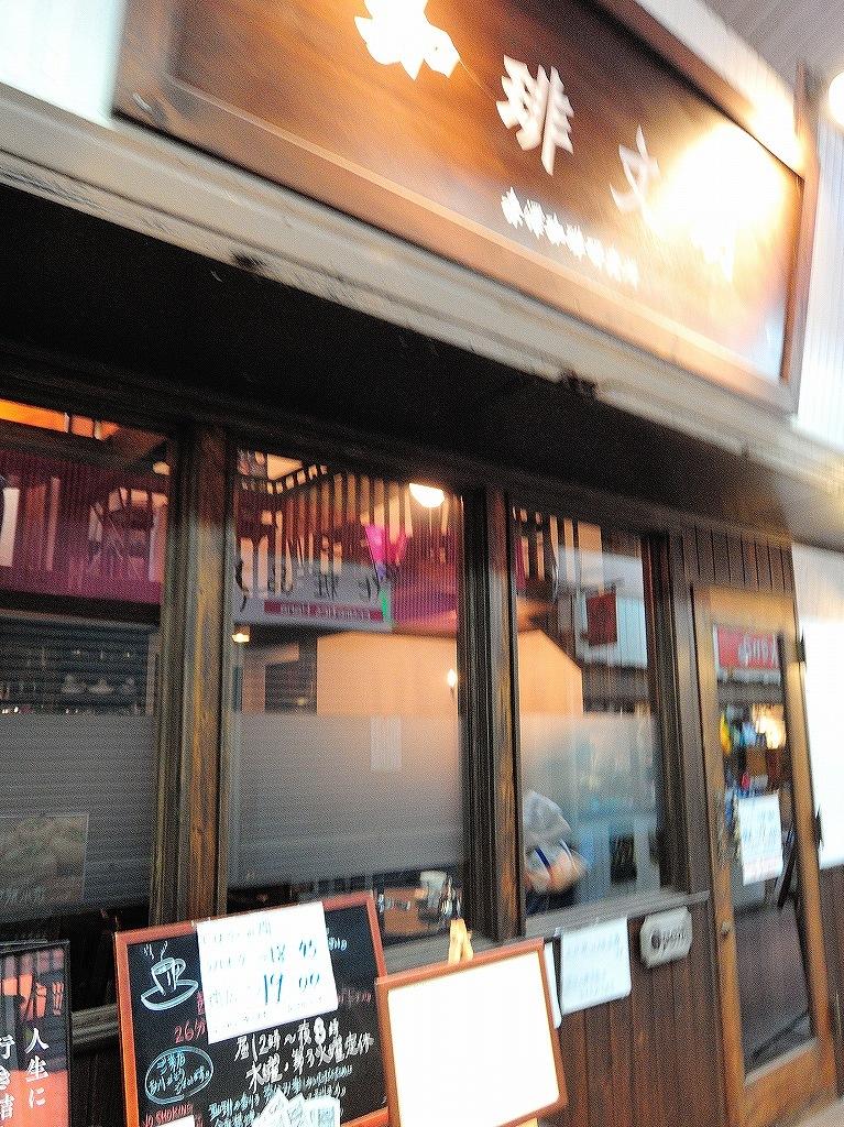 ある風景:Rokkakubashi@Yokohama #6_c0395834_10103937.jpg