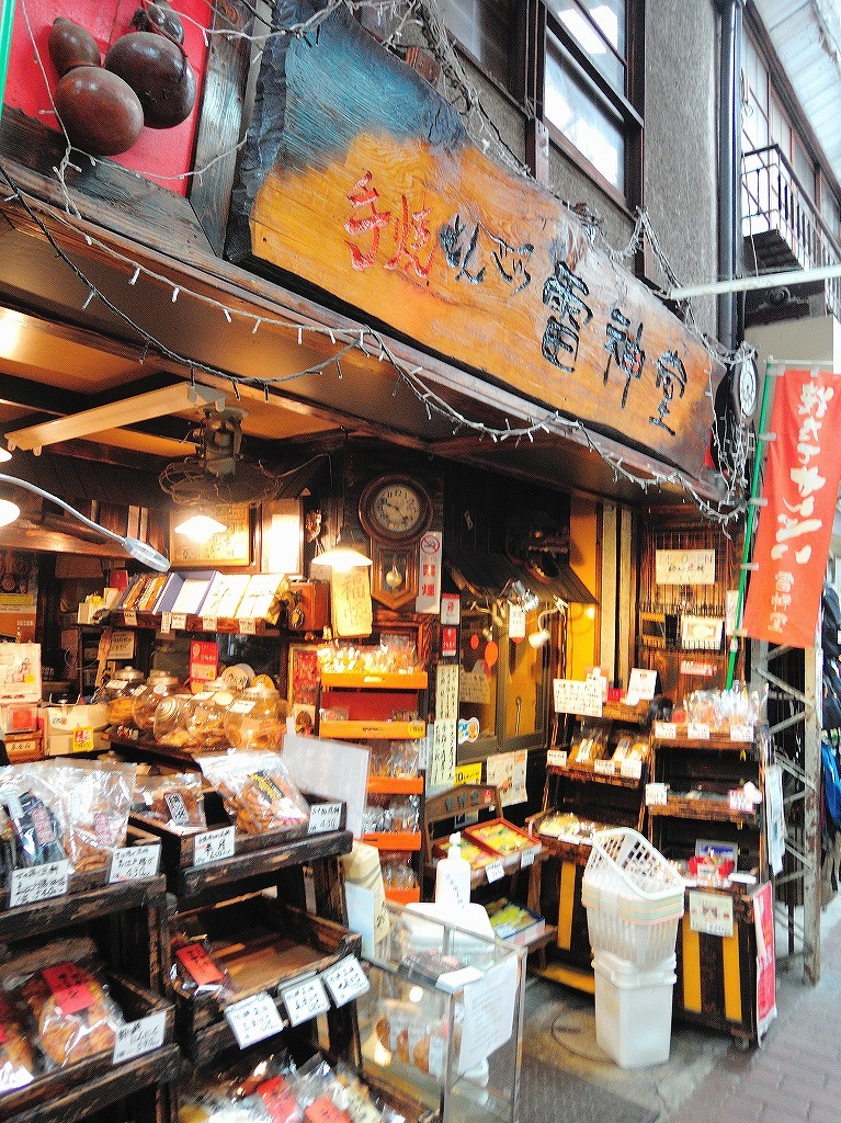 ある風景:Rokkakubashi@Yokohama #6_c0395834_10104082.jpg