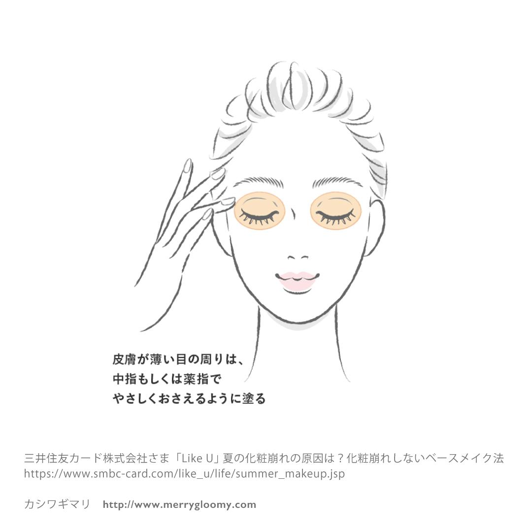<お仕事情報>三井住友カード株式会社さま「Like U」_b0044363_17042102.jpg