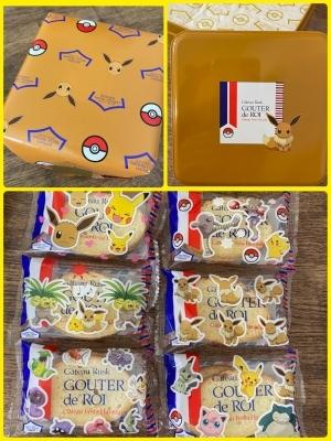 食べた物、頂いたもの☆_a0087471_00525229.jpg