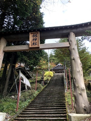 剣山_c0034391_15414881.jpg