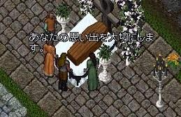お葬式_e0068900_00251327.jpg