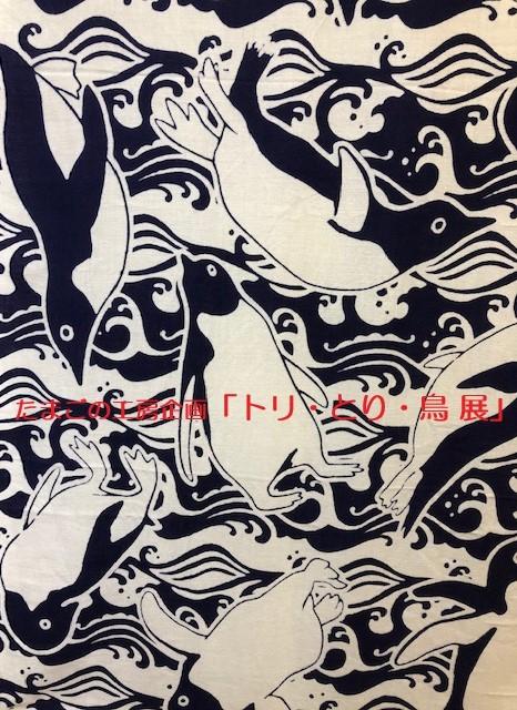 たまごの工房企画「トリ・とり・鳥 展」その11_e0134502_04153817.jpeg