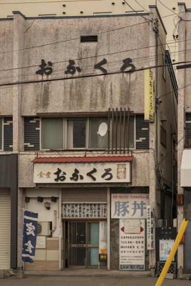 北海道「帯広市の町角」_a0096313_11275331.jpg