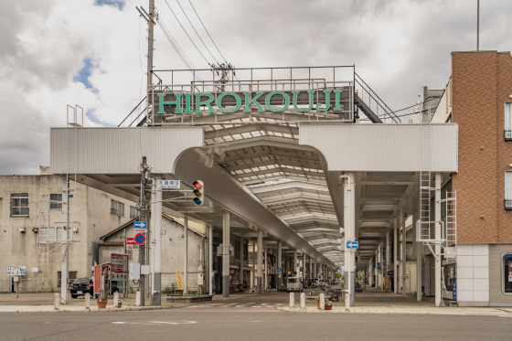 北海道帯広市「広小路商店街」_a0096313_11305898.jpg