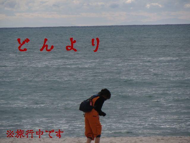 Go toの弾丸ツアー:③チャンホンとの別れ_d0137326_18272642.jpg
