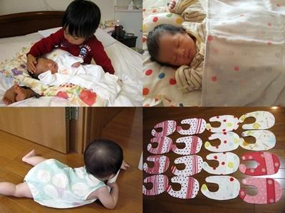 naniIRO   LOVE_f0129726_21032887.jpg