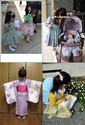 naniIRO   LOVE_f0129726_21033491.jpg