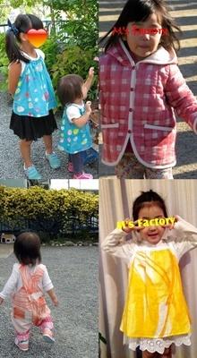 naniIRO   LOVE_f0129726_21034211.jpg
