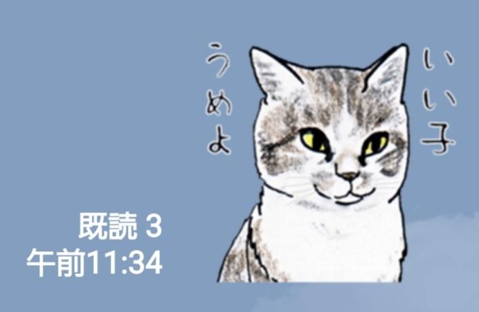 央采ちゃん_e0338831_00391189.jpg