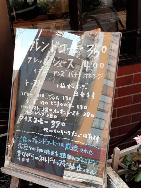 浅草で、昭和の喫茶店を巡る_d0063149_17325686.jpg