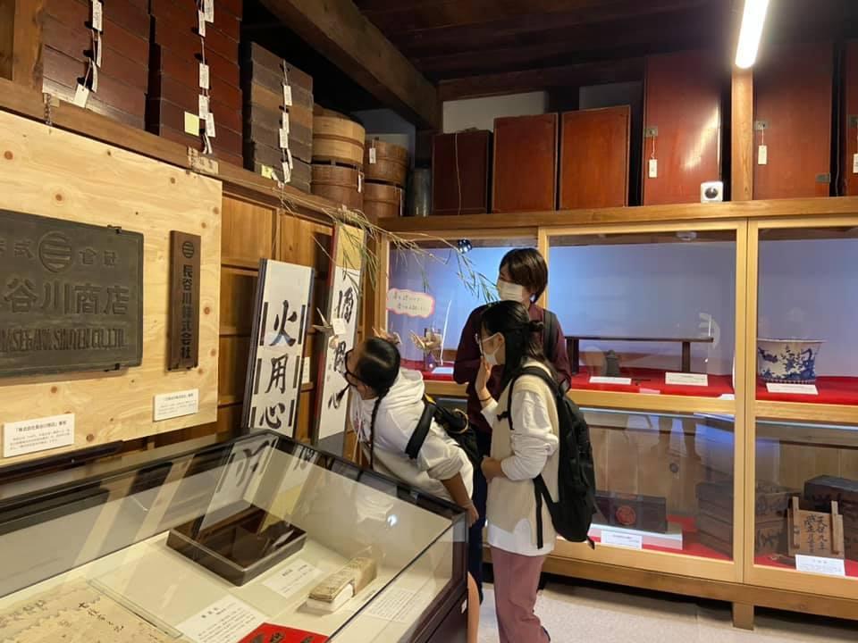 英語で松阪の歴史的文化財を学ぶ特別講座のご案内(てらこや新聞2020年 12月号より)_c0115560_17225279.jpg