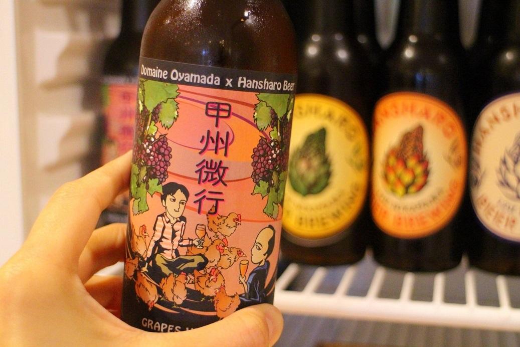 <山梨と伊豆をつなぐビール。今年もこのビールの季節がやってきました!>反射炉ビヤ/甲州微行2020_b0016474_14383605.jpg