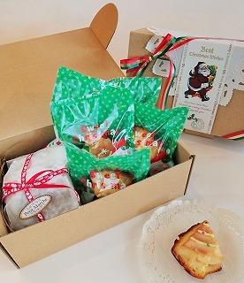 クリスマスケーキ2020のご案内【全て締め切りました】_a0107782_15230462.jpg