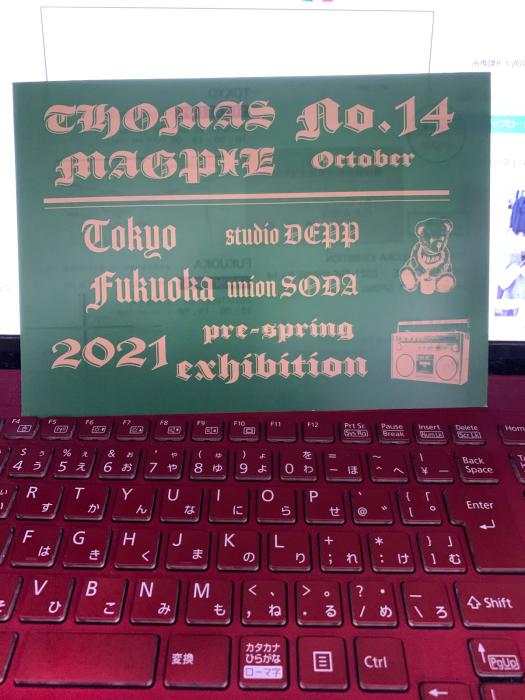 THOMAS MAGPIE 2021 SS1_e0076692_15050216.jpg