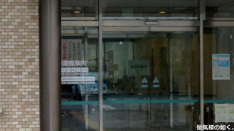 「神様になった日」舞台探訪001 第01話降臨の日 山梨市万力公園周辺ほか_e0304702_14445172.jpg